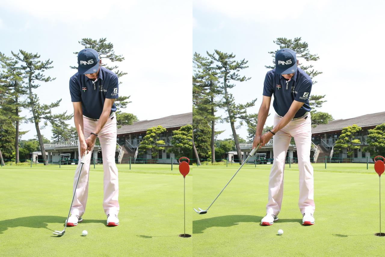 画像: ショートパットでは大きくバックスウィングを取らず(右)、コンパクトなストロークを心がけよう(左)(撮影/姉崎正)