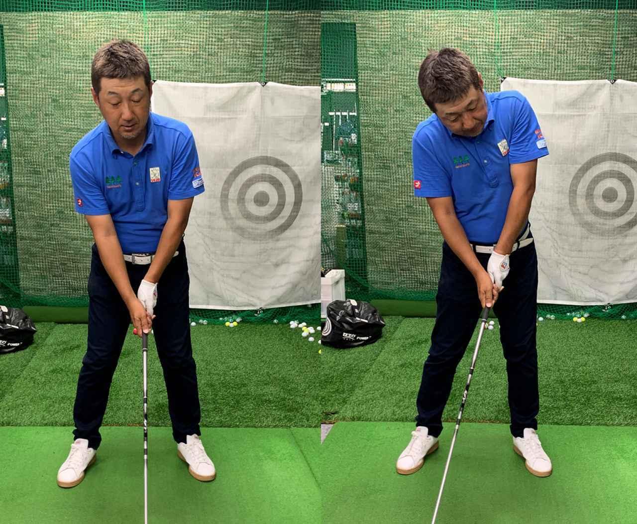 画像: アドレスでは肩の力を抜いていても(左)、インパクトでついついボールを打ちに行ってしまい、結局肩が上がってしまうのがアマチュア(右)
