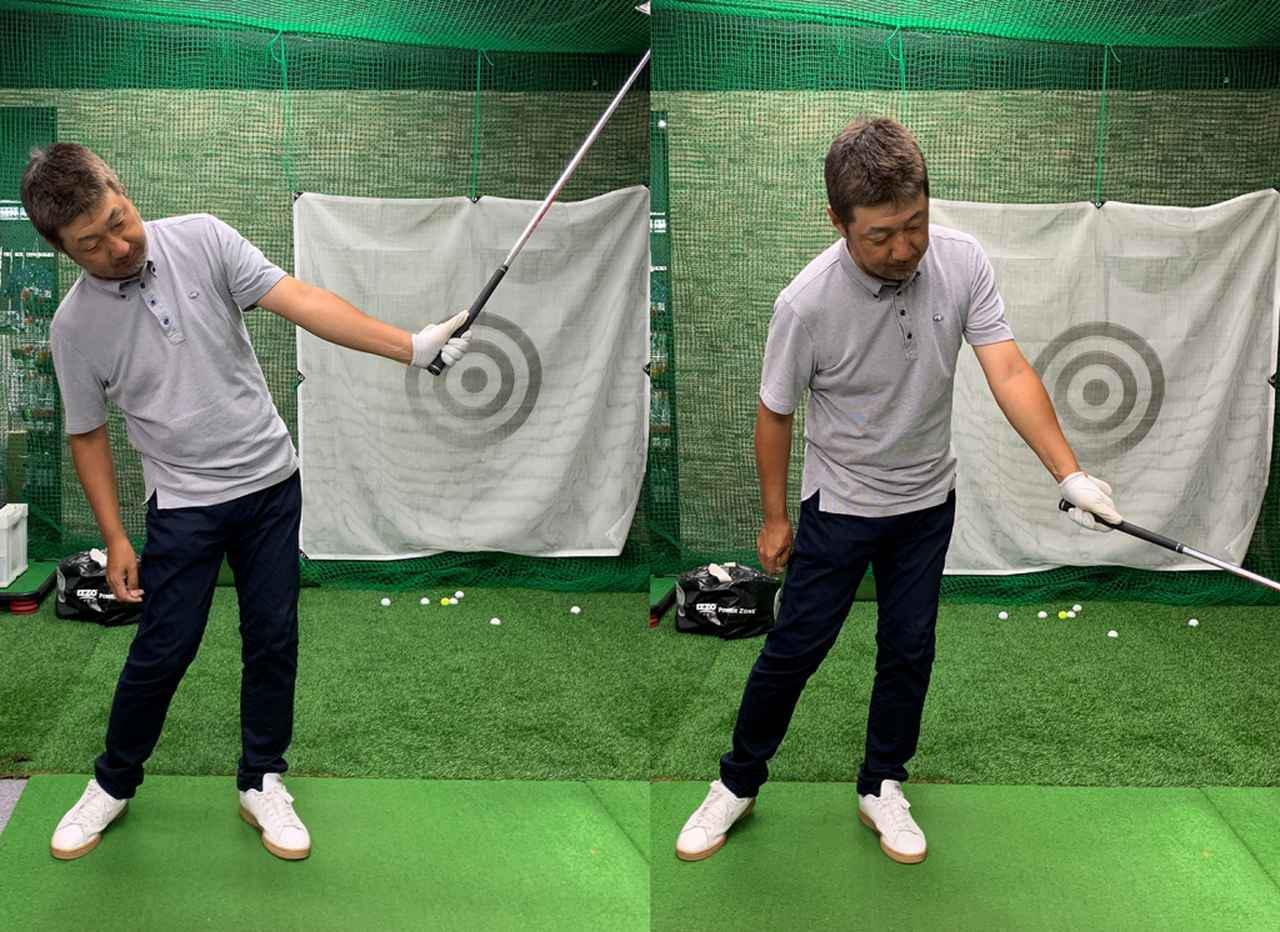 画像: フォローサイドでビュンと振るイメージだと自然とヘッドと体が引っ張り合う(左)。体が左に突っ込んでしまうとクラブが気持ちよく振り切れない(右)
