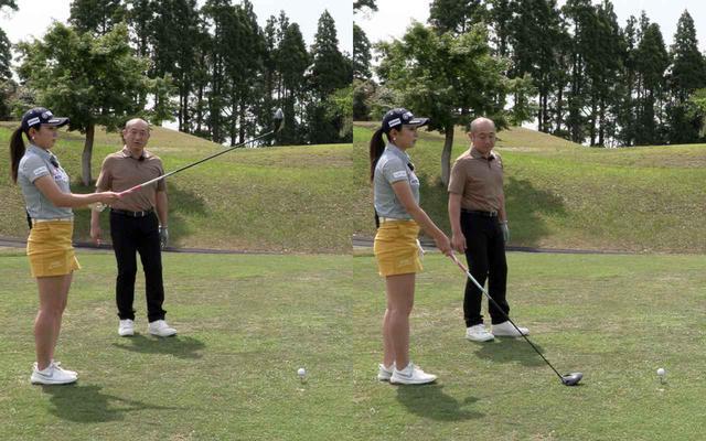 画像: ターゲットラインを見つけ、ボールの先のスパットを設定したら(左)、そのままターゲットラインに沿ってクラブを下ろす(右)。このときのヘッド位置がそのままボール後方のスパットの目安となる
