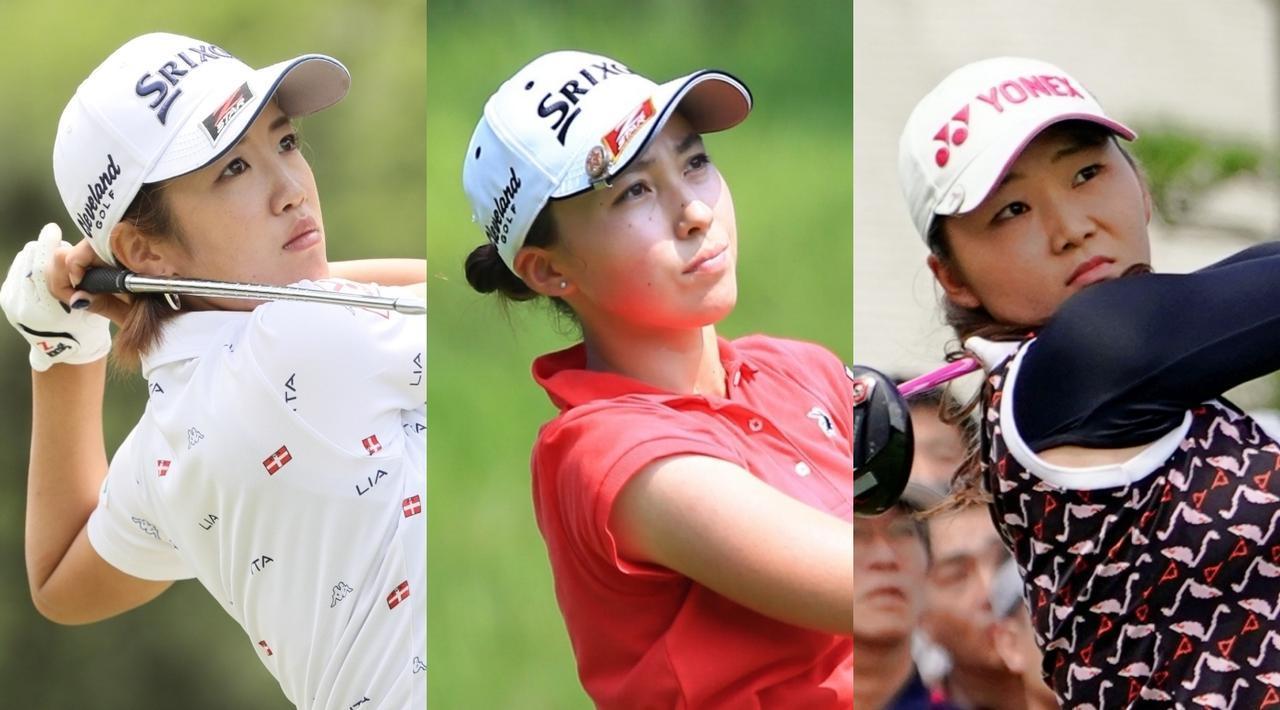 画像: アース・モンダミンカップのマンデートーナメントを通過した19名の中から、注目の3選手をプロゴルファー・中村修がピックアップした
