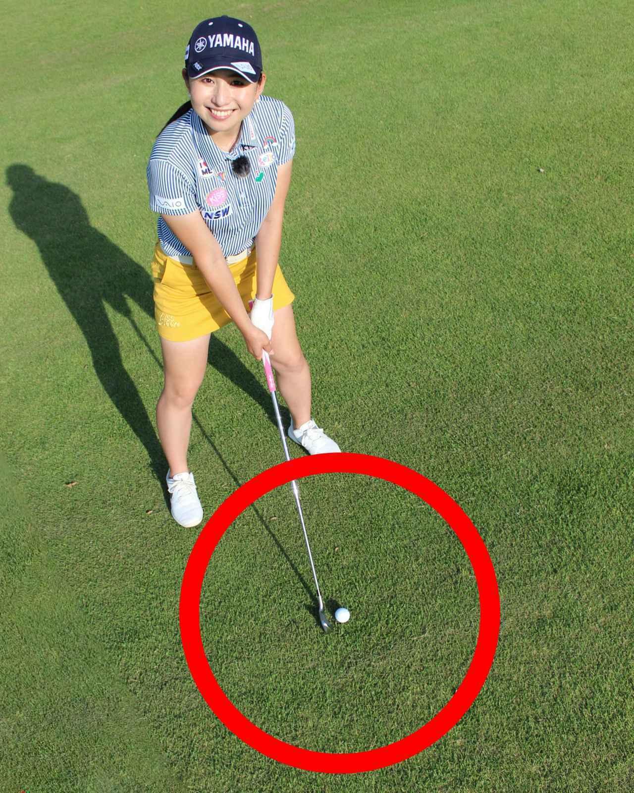 画像: ボールを中心とした円をイメージし、その円周に沿って立ち位置を変えることで、ボール位置や両肩、腰のラインも自然とスタンスに応じて変えられる