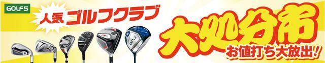 画像: store.alpen-group.jp