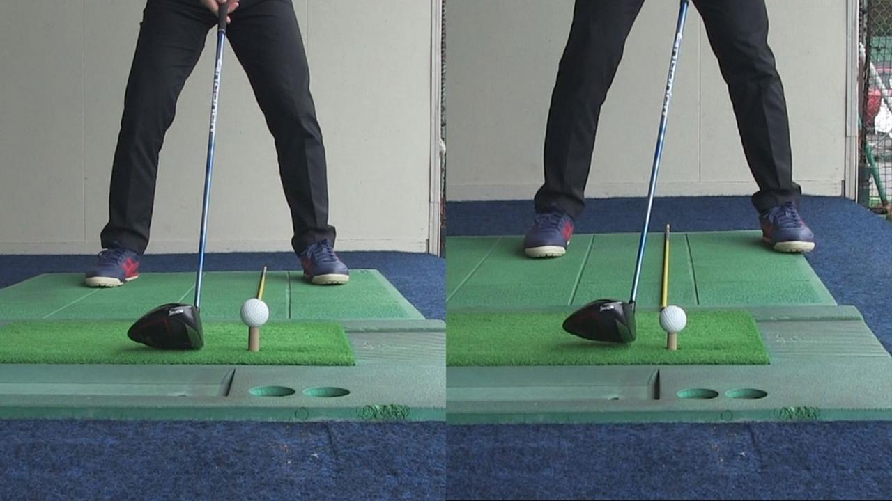 画像: 普段よりも右寄りにボールを置き、低くティアップすることで左へのミスを防げる