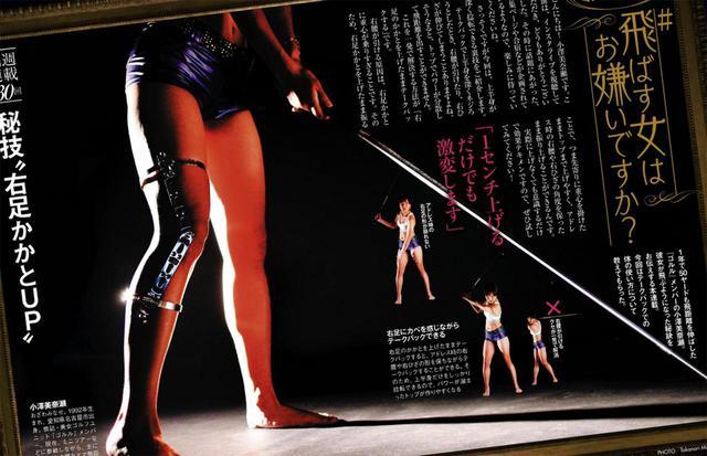画像: 週刊ゴルフダイジェスト誌上で連載中の「飛ばす女はお嫌いですか?」で紹介されていた「右足かかとUP打法」を試してみた