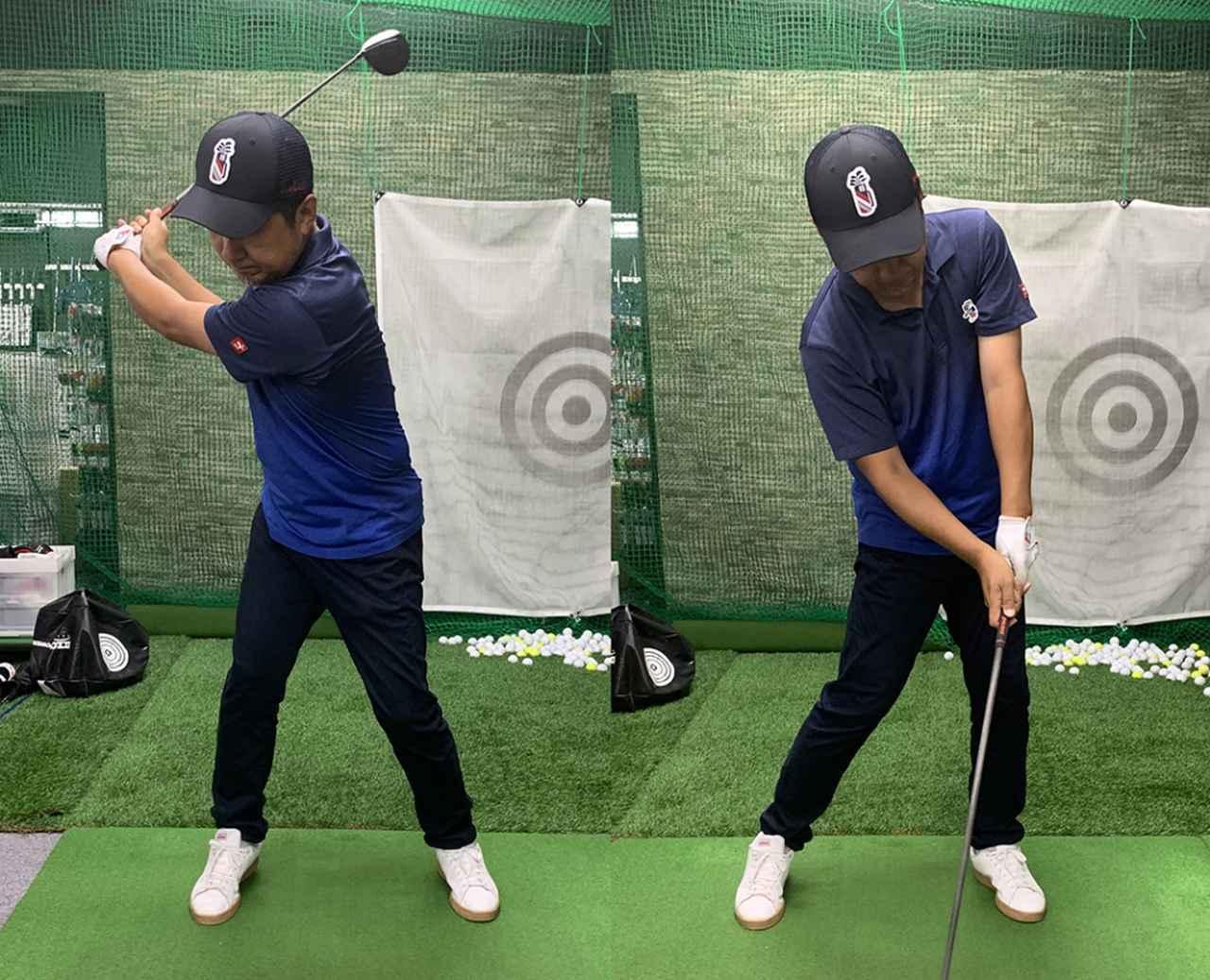 画像: 右かかとを上げてテークバックすると右腰が動かず、しっかりと上下の捻転差ができてパワーが溜まります