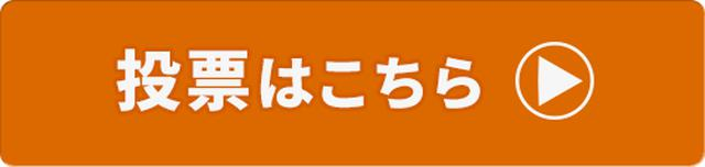 画像: https://reg34.smp.ne.jp/regist/is?SMPFORM=pes-lemgmd-708083287f3523bc57871aed03114d68 reg34.smp.ne.jp