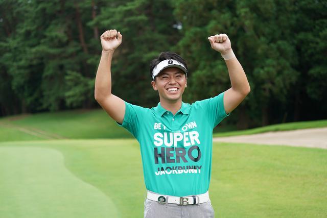 画像: 「ゴルフパートナーエキシビショントーナメント」を制した22歳の関藤直煕(写真/JGTO images)