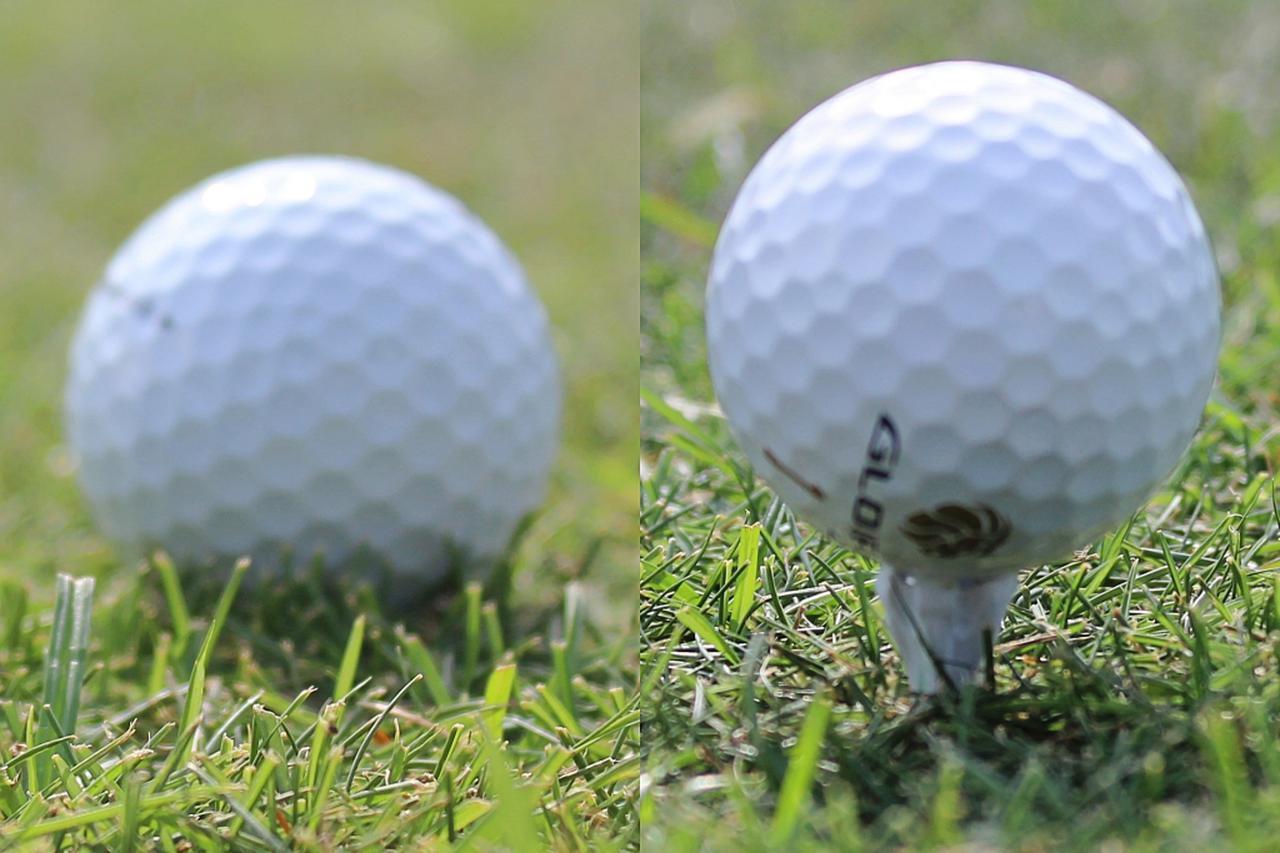 画像: ティアップの際は、ボールが芝からほんの少し浮く程度が正解(写真左)。写真右のようにボールと芝の間の隙間が見えるくらい高くティアップするとミスショットにつながってしまう