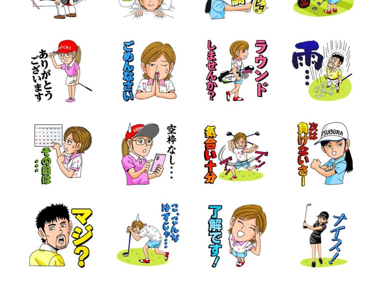 画像: 大人気連載マンガ「オーイ!とんぼ」LINEスタンプ登場!