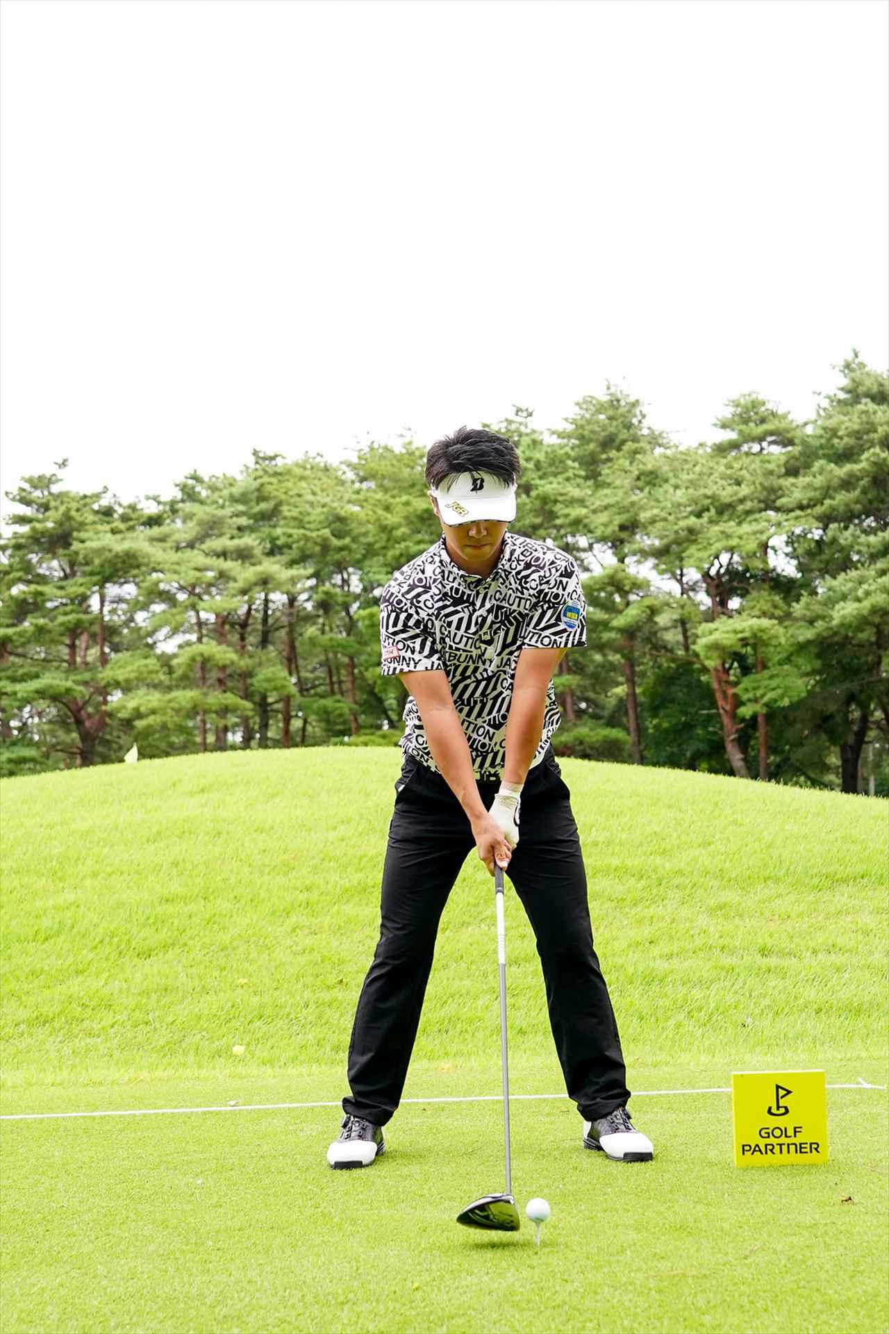Images : 1番目の画像 - 関藤直煕 ドライバー正面連続写真 - みんなのゴルフダイジェスト