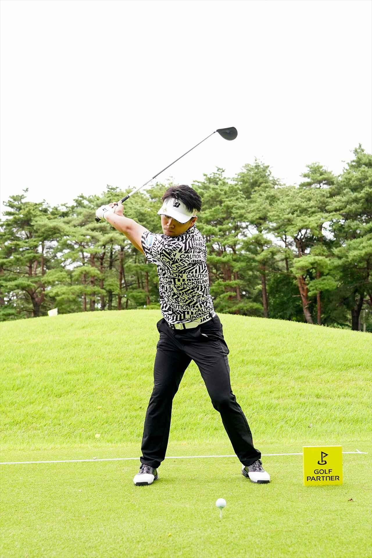 Images : 3番目の画像 - 関藤直煕 ドライバー正面連続写真 - みんなのゴルフダイジェスト