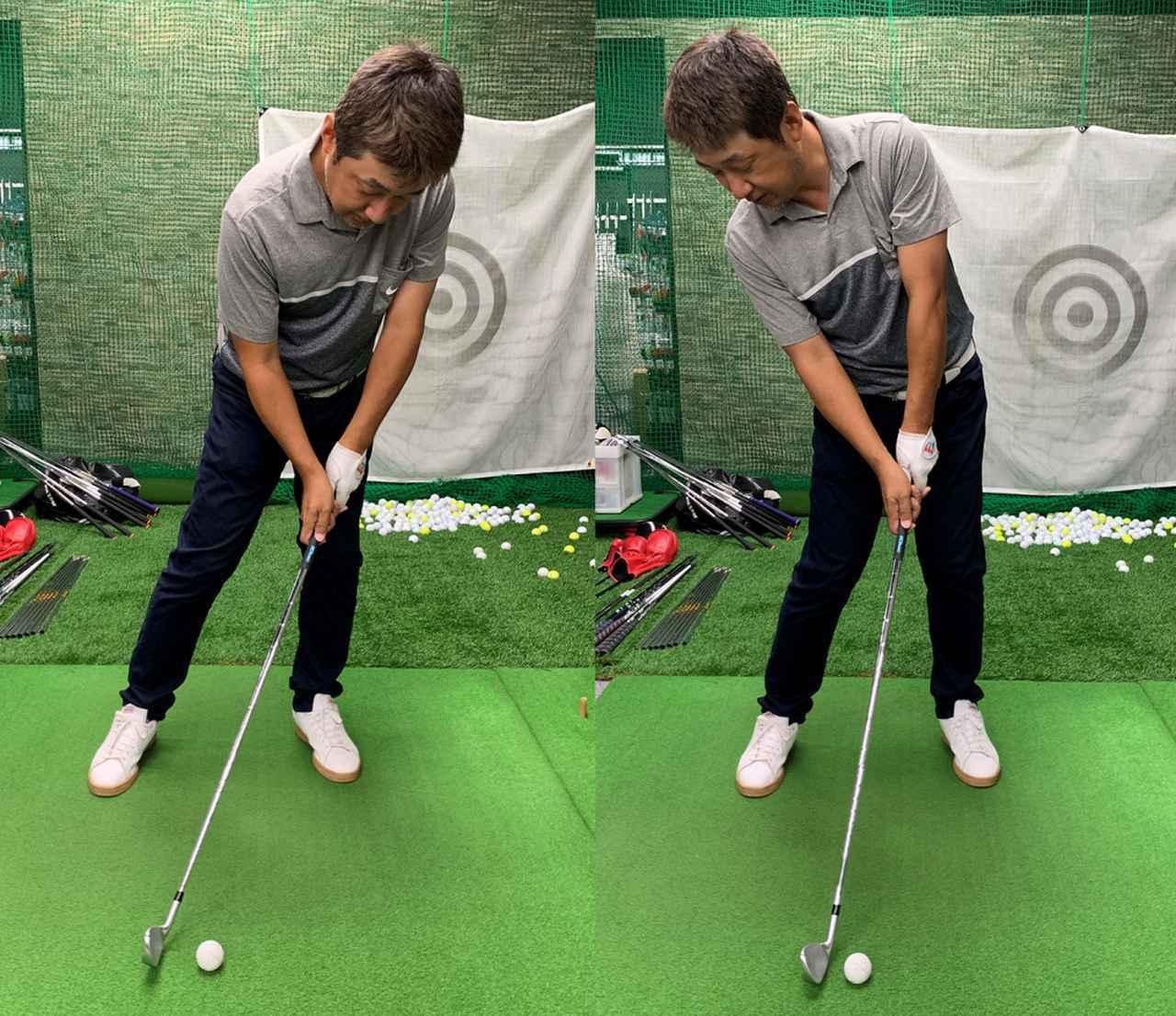画像: アマチュアはどうしてもボールを打ちに行ってしまうので、左の写真のように上体が突っ込みがち。右写真のようにビハインド・ザ・ボールでインパクトしたい