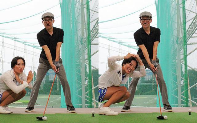 画像: チョロをした1球目はボール位置が真ん中寄りになっていた(左)ためチョロのミスが起きてしまった。3W・5Wでは左足かかと線上からボール1~2個ぶん体の内側へ寄せた位置にボールを置くのが正解(右)