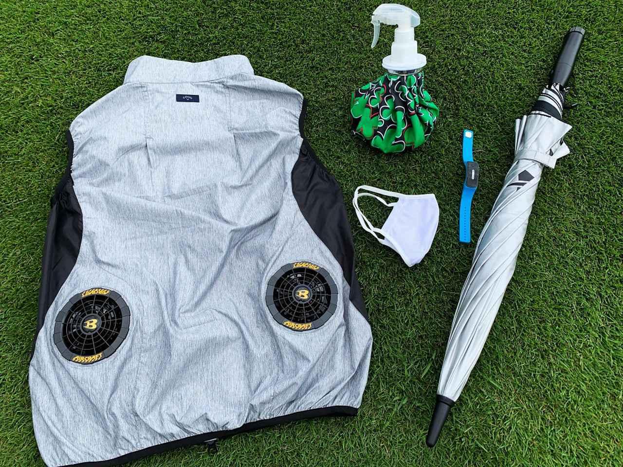 画像: 写真左からファン付ベスト、ミストシャワー氷のう、夏マスク、蚊よけブレスレット、ファン付き銀バリ傘