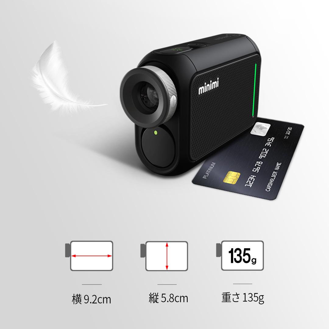 画像: 一般的なクレジットカードほどの大きさのゴルフ用レーザー距離計測器「キャディトーク ミニミ」が誕生した(写真提供/GOLFZON Japan)