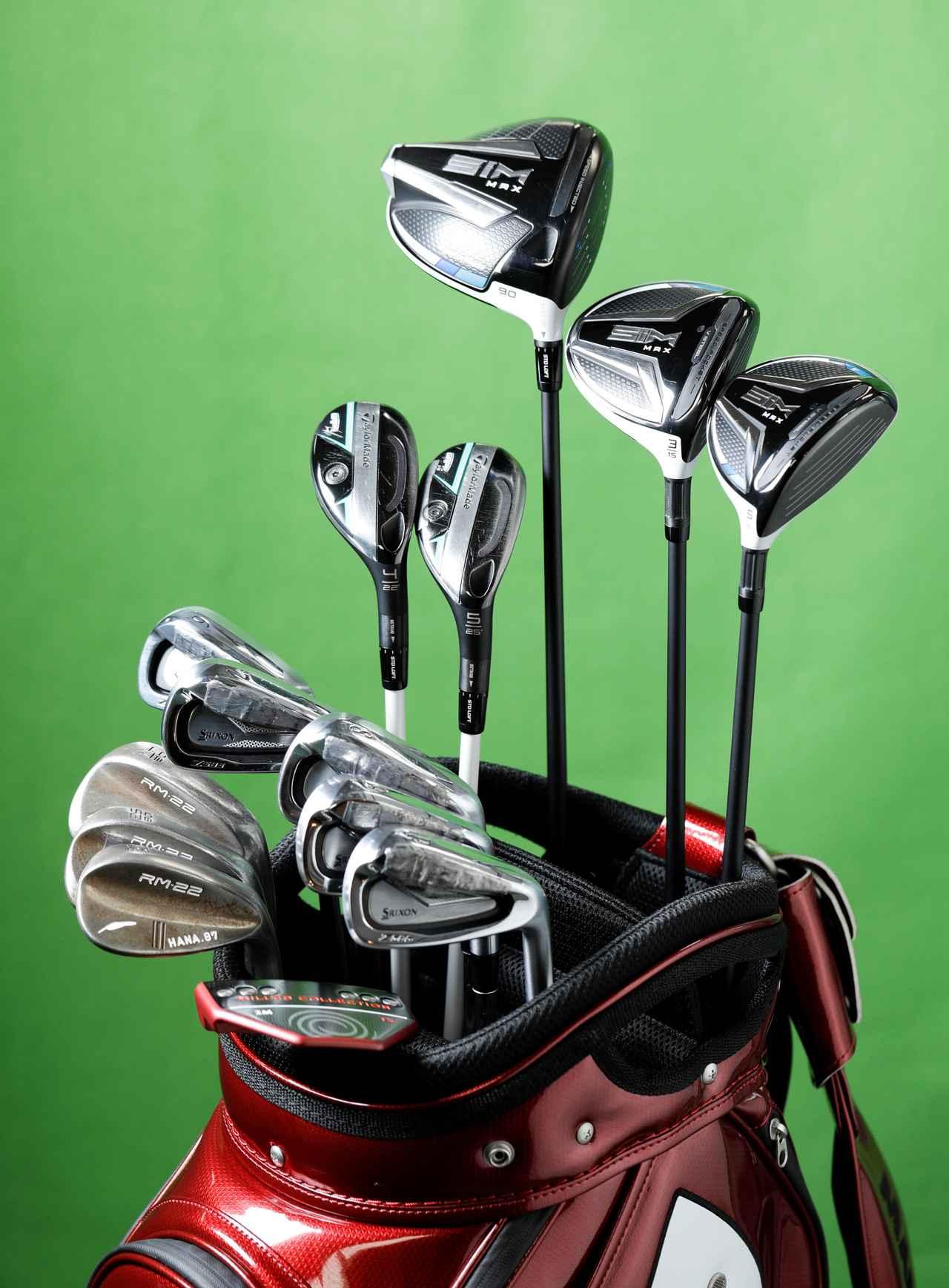Images : 1番目の画像 - 脇元華のセッティング - みんなのゴルフダイジェスト