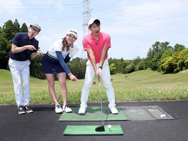 画像: ボール位置を1~2個ぶん体の内側、左足かかと線上に変更
