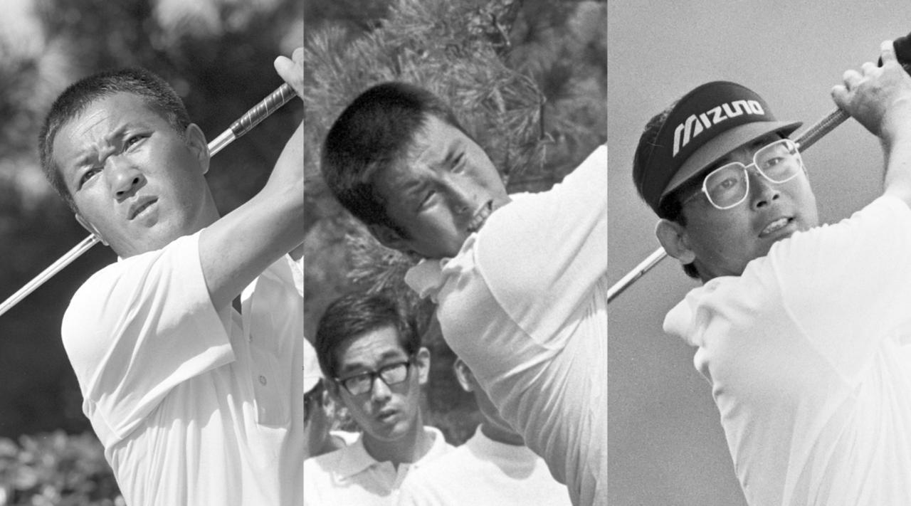 画像: 青木功(左)、尾崎将司(中)、中嶋常幸(右)のAONと呼ばれる3選手には、「オーラを感じた」と藤田