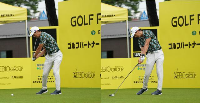 画像: 画像B:左足で地面をつかむように踏み込んで大きな回転に変換することでシャフトが体に巻き付くようなダウンスウィングになる(左)(写真はゴルフパートナーエキシビショントーナメント)