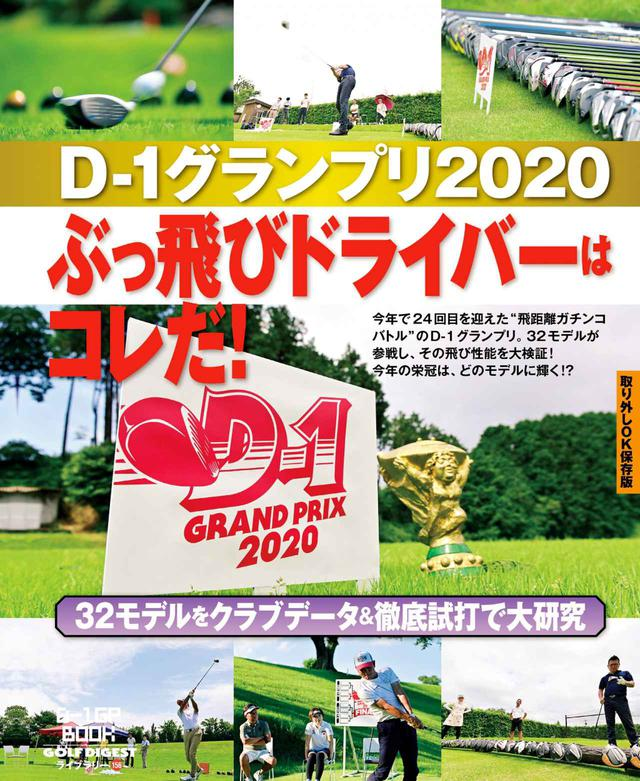 画像: 夏の祭典「D-1グランプリ」今年も開幕!