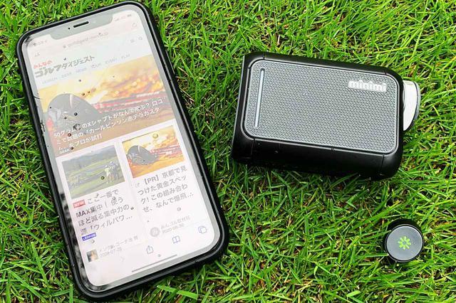 画像: iPhoneと比べてみても、明らかに小さい「キャディトークミニミ」