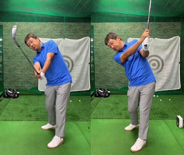 画像: 写真左のように目標方向にクラブを出すのではなく、右のように体の左側に振っていく
