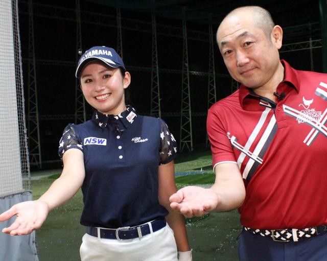 画像: 右わきを締めると体の近くを腕が通るようになり、ショットが安定しやすいと江澤