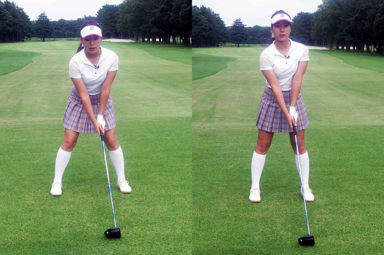 画像: 写真左のようにスタンスが広かったり前傾が強すぎると、重心位置が低くなり高いトップが作れない。右のように自然に立った状態でアドレスするのがベストだと押尾は言う