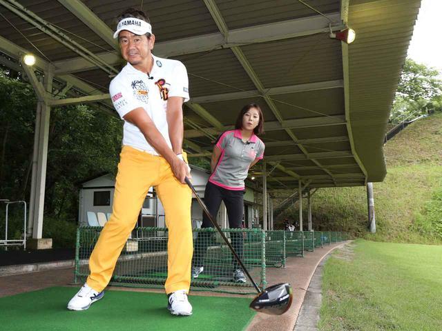 画像: スポーツキャスターの秋山真凛が、藤田寛之プロのレッスンでドライバーの飛距離アップに挑む