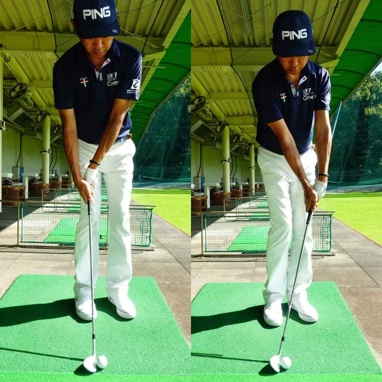画像: ボールをすくう動き(左)をせずにボールより手元が先行したハンドファーストな形(右)でインパクトする