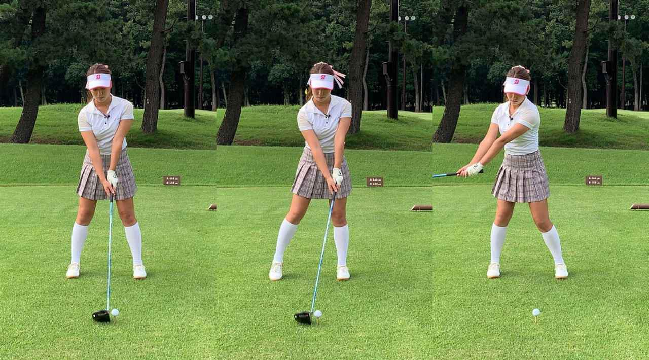 画像: 左足のかかとを踏み込み、その反動で体重を移動させることで腕の力が抜けた状態でスムーズにテークバックできる