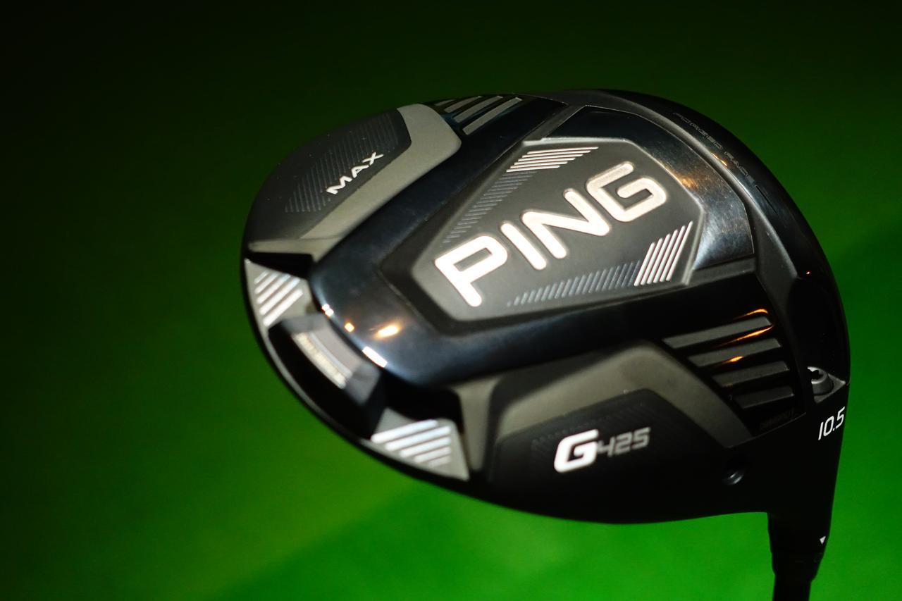 画像: ピンのニューモデル「G425MAX」を試打