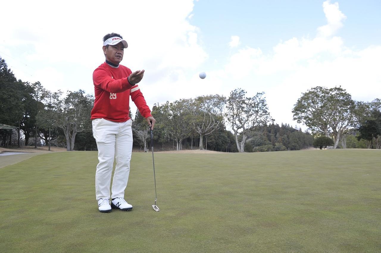 画像: 練習グリーンではボールを「投げる」!? 名手・藤田寛之のパット理論 - みんなのゴルフダイジェスト