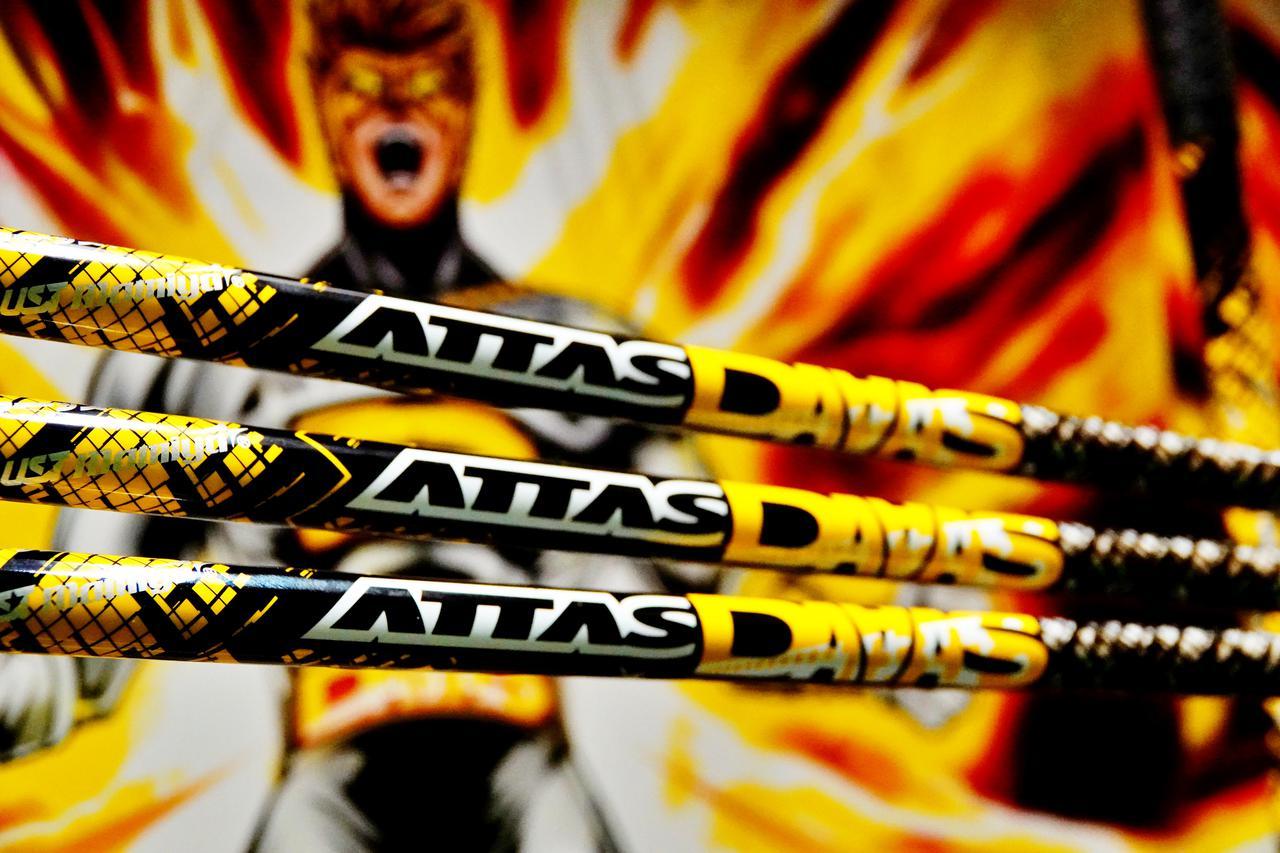 画像: USTマミヤのアッタスシリーズ第12弾「ATTAS DAAAS(アッタス ダァーッス)」
