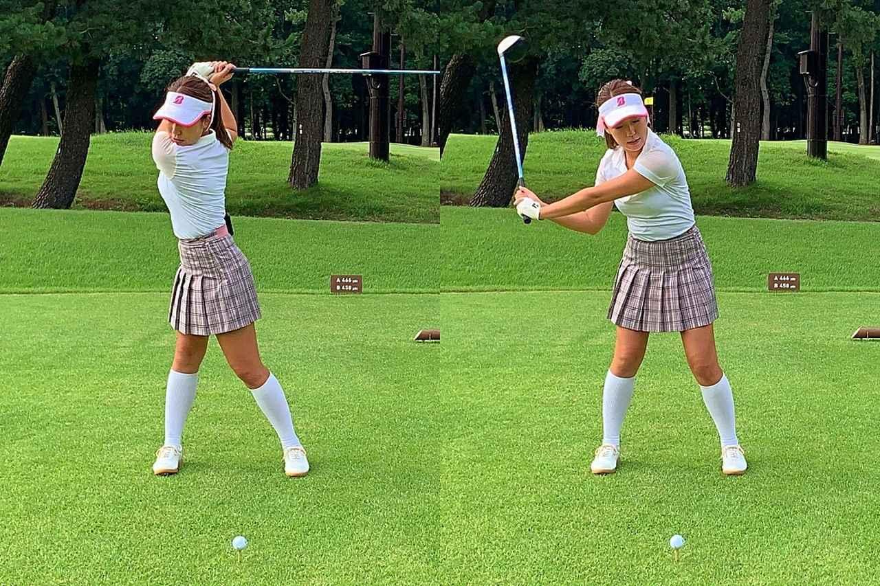 画像: バックスウィングで右足に体重を移動してトップまでクラブを上げたら(左)、切り返し以降も右足に体重を残したままクラブを下ろそう(右)