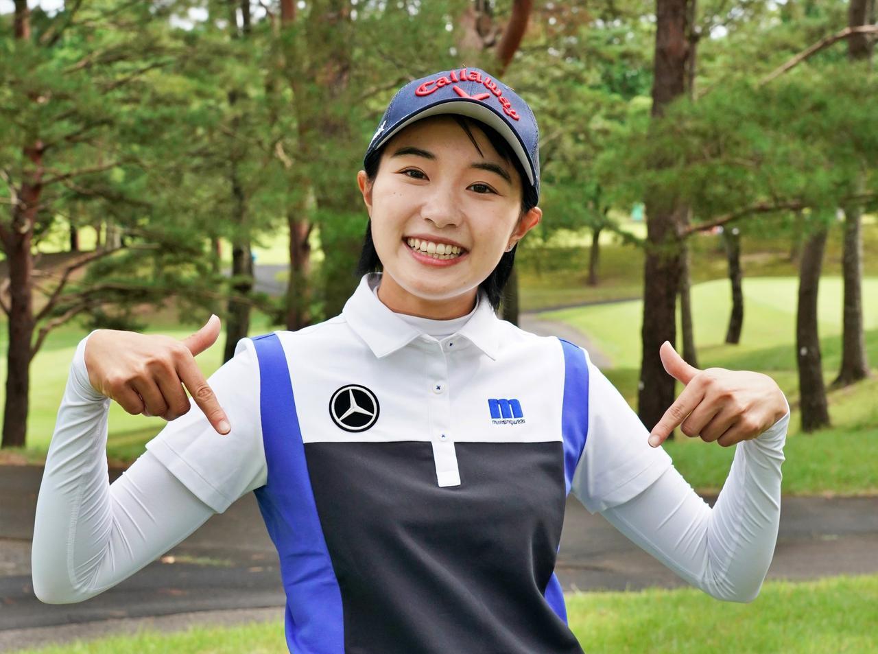 画像: 強くてかわいいゴルファーとして注目を集めた三浦。現在は着々と腕に磨きをかける日々を過ごしている