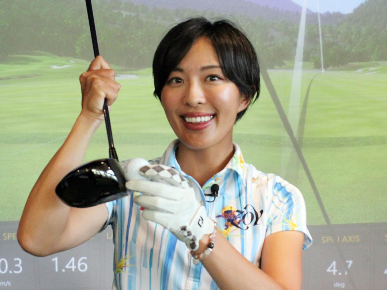 画像: 弾道計測器を使いつつドライバーを練習する際に注意すべきポイントを、美女プロ小澤美奈瀬が解説