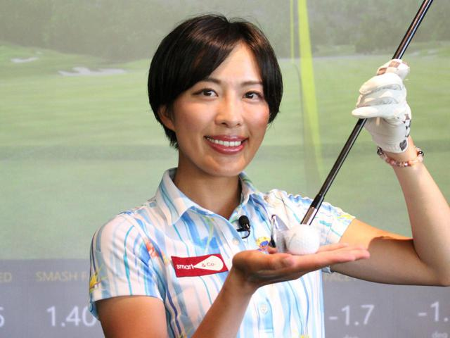 画像: 弾道計測器でスウィングデータを計測しながら7番アイアンを練習するとしたら、注目すべきデータはどれ? 美女プロ・小澤美奈瀬に教えてもらおう