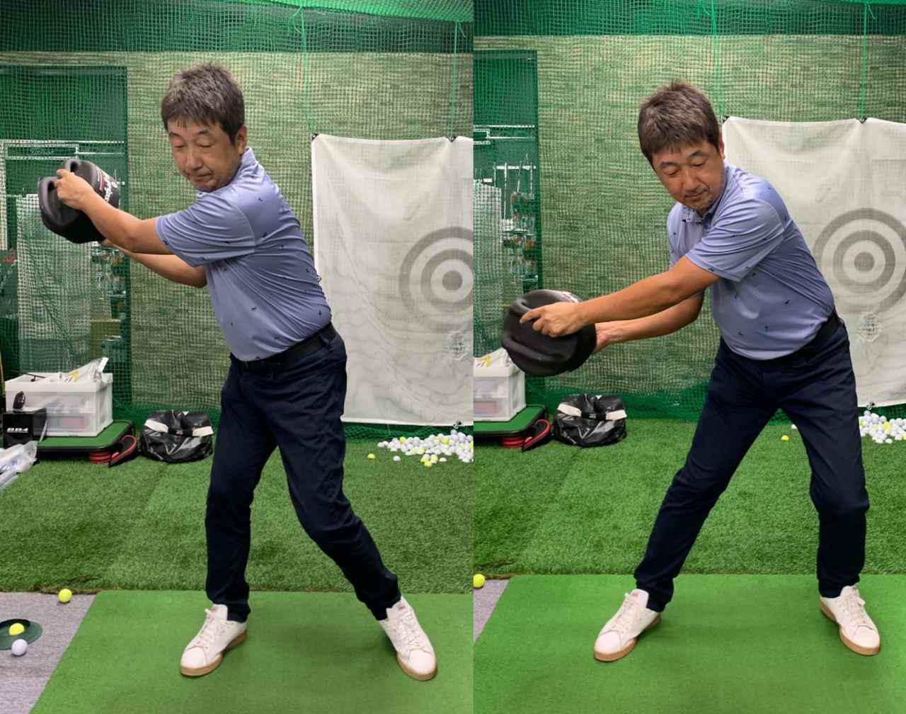 画像: 重いものを持って、それを体の右側に残したまま左に踏み込む