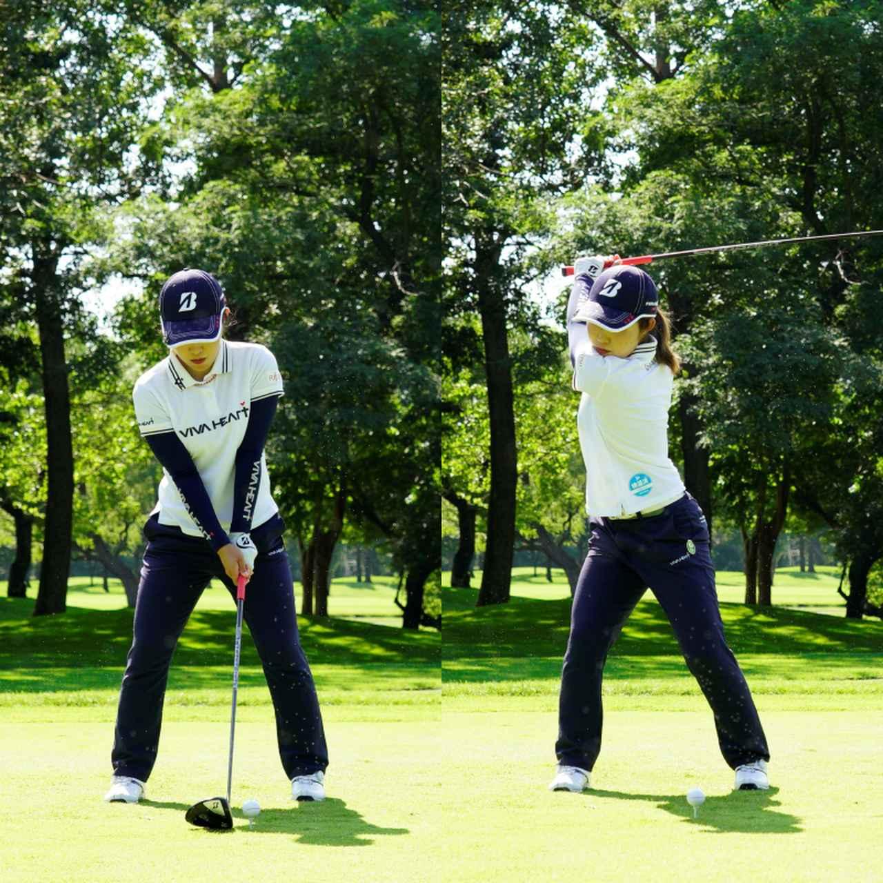 画像: 画像A:左手をかぶせて握るストロンググリップで左腕とクラブは一直線に構える(左)。両ひざをやや外側に向けることで脚が動き過ぎす静かにしかししっかりと下半身を使う(右)(写真は2020年のニトリレディストーナメント 代表撮影上山敬太)