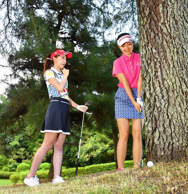 画像: 「グリーンも近いし、木が邪魔になるけど、このまま打って……」「えっ?」