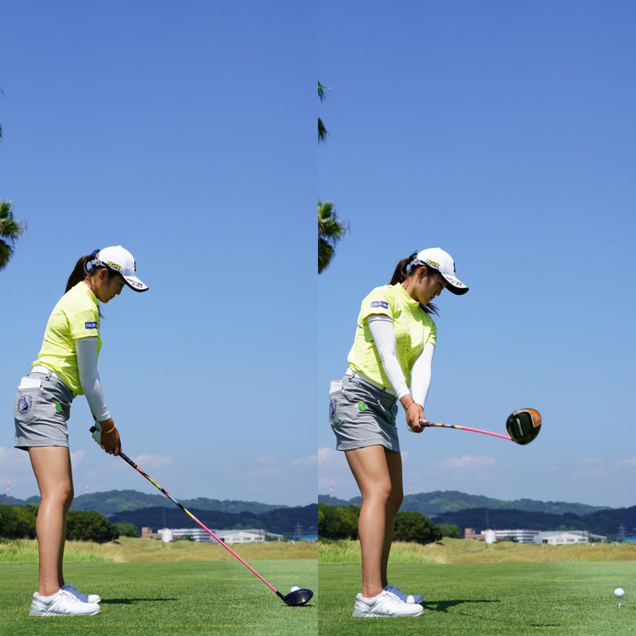 画像: 画像A:前傾角が浅くボールとの距離は離れすぎない。テークバックで両肩、手元、クラブヘッドの位置関係をキープしながら丁寧に始動する(写真は2020年日本女子プロゴルフ選手権 写真/姉崎正)
