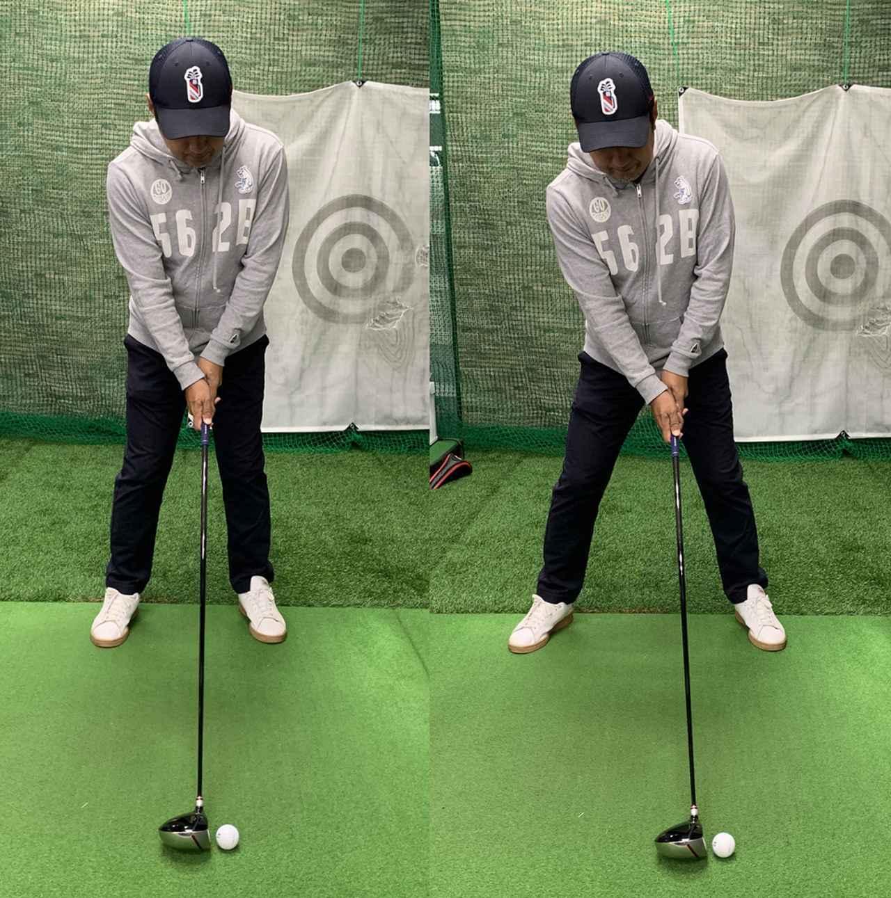 画像: スタンス幅が狭いと最下点はスタンス中央寄りになり、スタンス幅が広いとボール位置はスタンスの左寄りになります