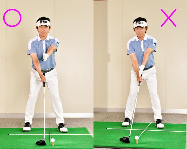画像: 撮る位置がズレないように。左がOKポジション
