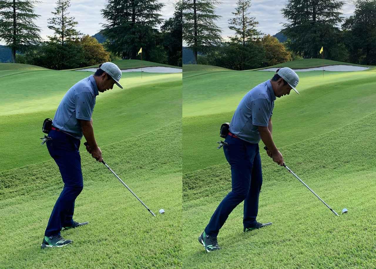 画像: ターゲットに対して普通にアドレスしてから右足を後ろに引くと、クラブを振るスペースができるので振りやすくなる。これはこれで一度試してみてほしい