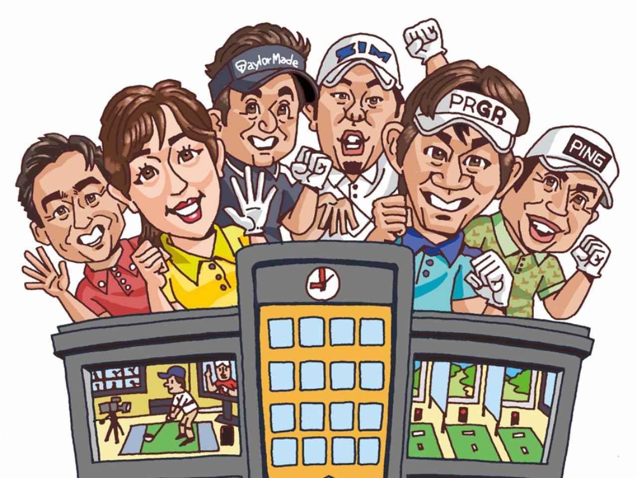 画像: きっとゴルフが上手くなる!人気コーチのオンラインレッスンが開講