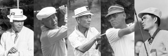 画像: 左から浅見緑蔵、宮本留吉、安田幸吉、戸田藤一郎、陳清波。1929年以降、海外のツアーイベントにいち早く出場していた日本人選手たちだ