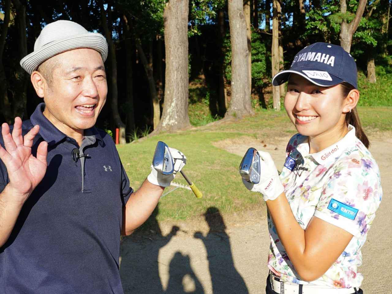 画像: ピンまで30ヤードと長い距離のバンカーショットではピッチングウェッジが有効だと江澤亜弥プロ(右)。どうやって打つのかゴルフ好き芸人ずん・やす(左)が教わった