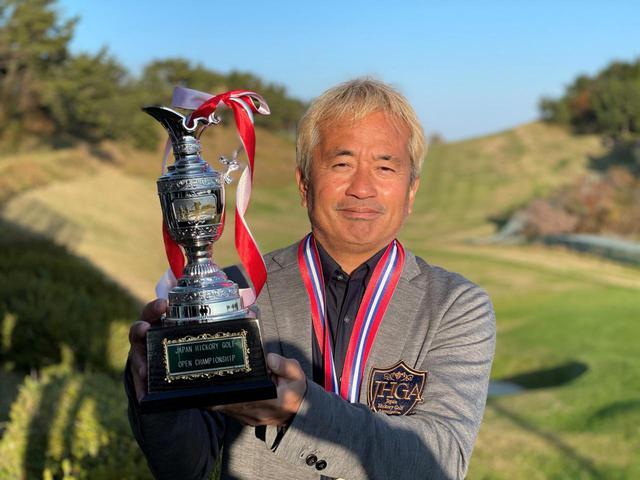 画像: 日本ヒッコリーゴルフオープンで優勝した若松吉己さんはハンディ10.2の腕前を持つゴルファー